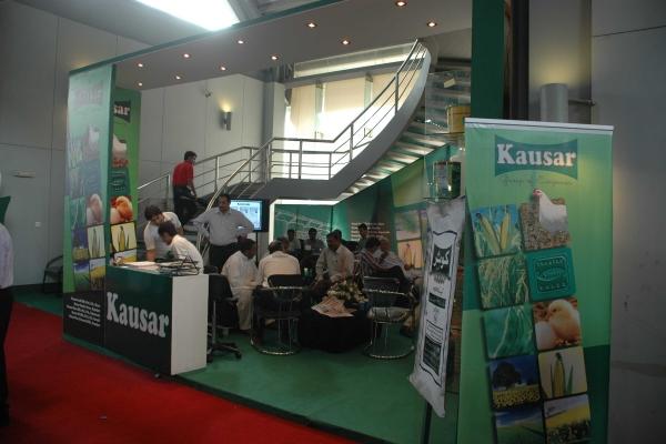 kausar-corporate-ipex-2013-image-34AA67F96-2A12-4ADF-8766-B438E18B5206.jpg